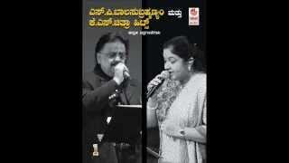 Neerinanthe Nirmala Song | S. P. Balasubrahmanyam, K. S. Chithra Hits
