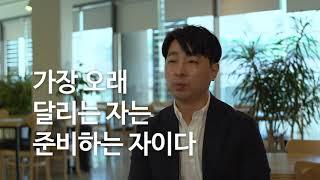 부산경제진흥원 우수 멘토 고명환