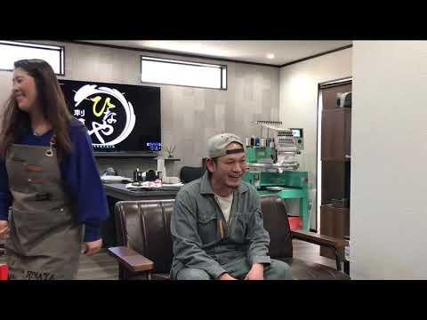 千葉県八街市増改築/リノベーション