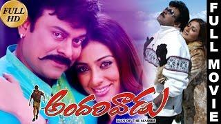 Download Video Andarivaadu Telugu Full Movie || Chiranjeevi, Tabu, Rimi Sen MP3 3GP MP4