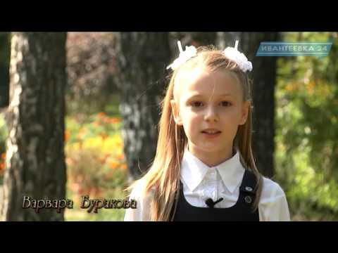 Стихи-поздравления учеников 3-й гимназии к 1 сентября