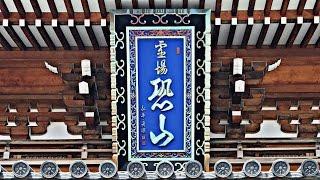 珍スポット日本三大霊山「恐山」に行ってきた青森県17/05/01