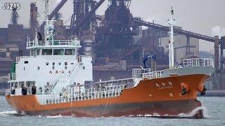 EIKO MARU 栄幸丸 Oil Products Tanker プロダクトタンカー 旭タンカー 関門海峡 2016-FEB