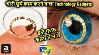 NEW Exam Cheating Technology Gadgets for Students | Only for Knowledge Don,t Cheet