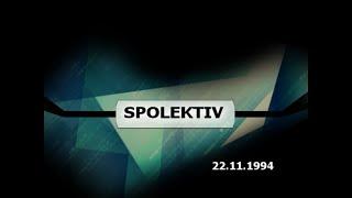 Video Spolektiv - Křest CD ...a ticho v sobě 22. 11. 1994 DK Metropol,
