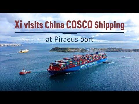 Live: Xi visits China COSCO Shipping at Piraeus port 习近平主席在比雷埃夫斯港参观中国远洋海运集团