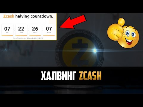 Epay bitcoin robinet