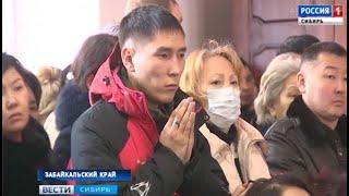 Буддисты завершают молебны Белого месяца в Забайкальском крае