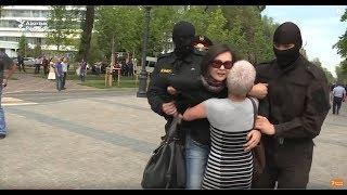 Полиция наразыларды қалай ұстады? - 10 мамыр, Алматы