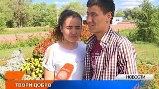 В Уральске донор почки благодаря своему поступку нашел себе вторую половину