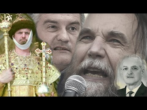 Император от госдепа. Юрий Нерсесов