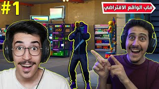 فورتنايت - ماب الواقع الافتراضي مع اوسمز #1 ( تصميم عربي 😍 !!)    Fortnite