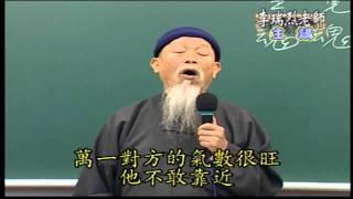 專21-三魂七魄-[1280x720]-HD-01_57_29