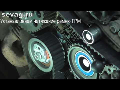 Фото к видео: Замена ремня ГРМ Тигуан дизель 2.0