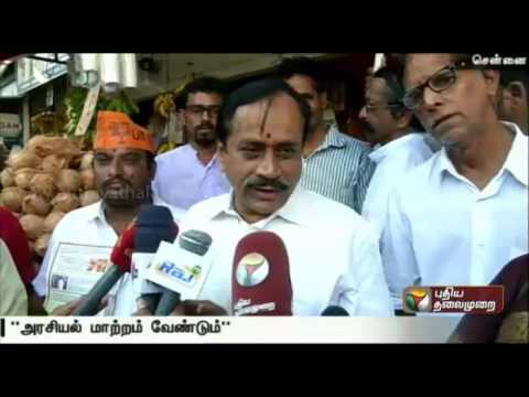BJPs-second-list-of-candidates-would-be-released-within-two-days-–-National-Secretary-H-Raja