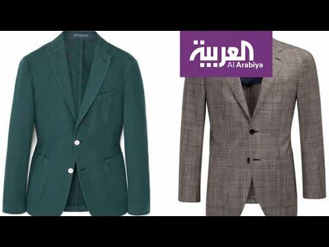 العرب اليوم - سلسلة من المعايير المهمة لأناقة رجال الأعمال وترك انطباعًا طيبًا