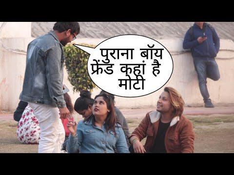 Purana Boyfriend Kaha Hai Aapka Moti Prank On Cute Couple By Desi Boy With New Twist