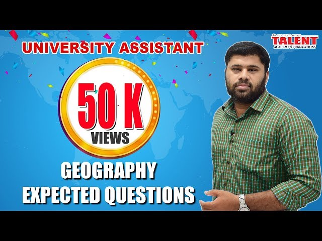 KERALA PSC | Degree Level | Secretariat Assistant | GEOGRAPHY | EXPECTED QUESTIONS