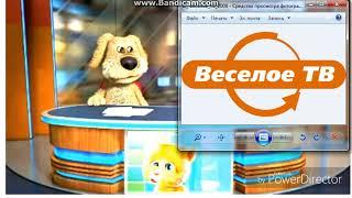 (Фейк) Tom and Ben News (Весёлое ТВ, 04.07.2008)