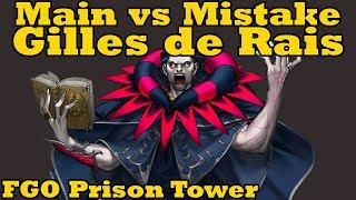 Gilles de Rais  - (Fate/Grand Order) - Main vs Mistake: Gilles de Rais - FGO