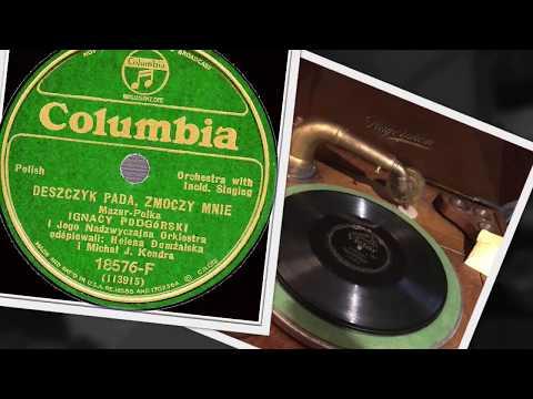 Polish 78rpm recordings, ca June 1934. COLUMBIA 18576-F. 4 konie Ignaś miał / Deszczyk pada