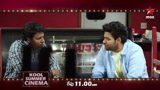 #StayHome and Enjoy #SekharKammula's Superhit Entertainer #Fida tomorrow at 11 AM on #StarMaa
