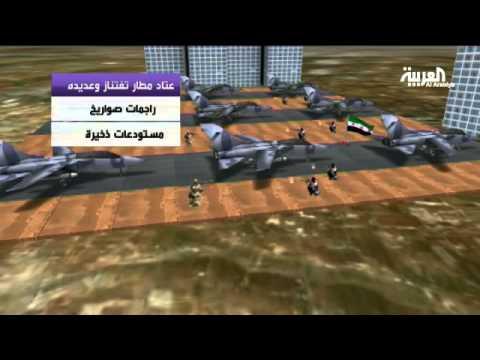 الجيش الحر يسيطر على مطار تفتناز العسكري في ريف إدلب