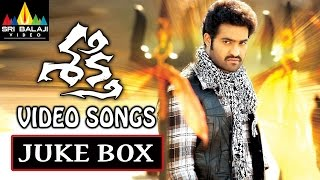 Shakti Video Songs Back To Back  JrNTR Ileana Manjari Phadnis  Sri Balaji Video
