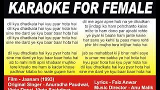 Dil Kyun Dhadakta Hai | Karaoke For Female | By   - YouTube