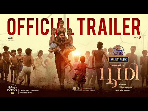 Bhoomi - Official Trailer