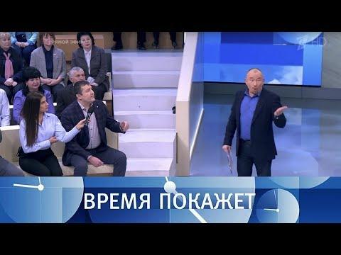 Президентские игры Украины. Время покажет. Выпуск от 11.02.2019