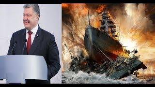 Керченский прорыв или выход за круг