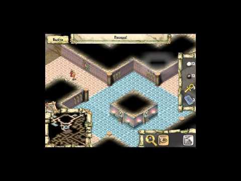Прохождение игры Племя Тотема  Золотая версия  Пирамида