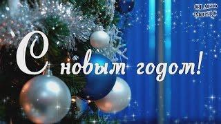 CJ AKO Елочка Гори 2016 Новогодние Песни Песня Про Елочку Детская Современная Новогодняя Музыка