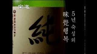 """매취순 광고 """"동창회 편"""""""