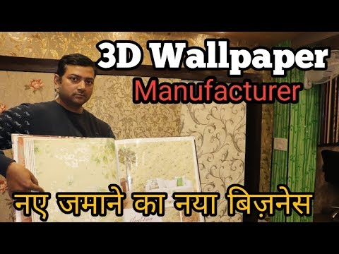 mp4 Business Wallpaper, download Business Wallpaper video klip Business Wallpaper