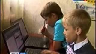 ноутбуки детям