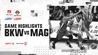 [Sport5]  Highlights: Blackwater vs. Magnolia | PBA Philippine Cup 2019
