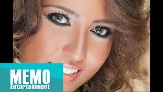 تحميل اغاني Mai Kassab - Tetol El Gheba / مى كساب طولت الغيبه MP3
