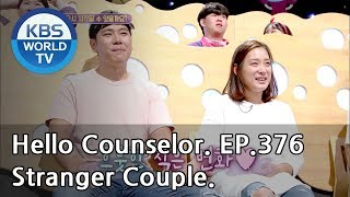 Indifferent My husband acts as if he can't see or hear me. [Hello Counselor Sub:ENG,THA/2018.08.20]