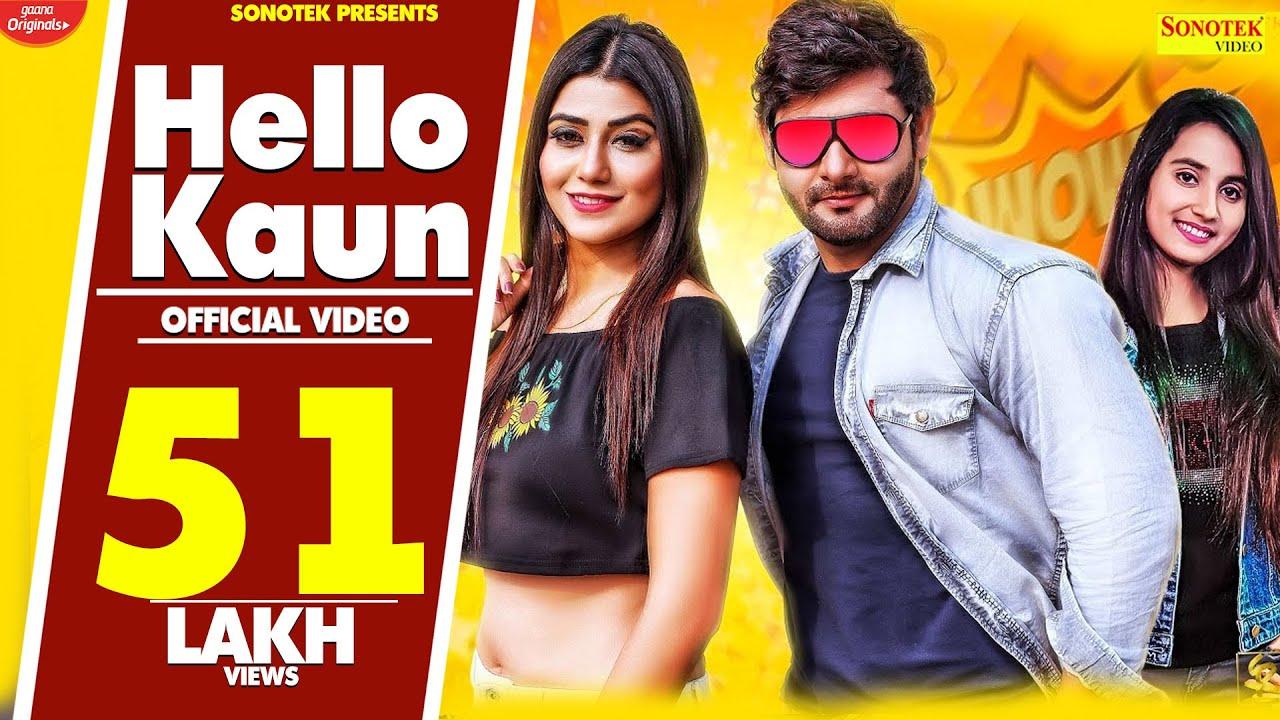 Hello Kaun | Vijay Varma, Shweta Chauhan, Andy Dahiya | New Haryanvi Songs Haryanavi 2020 Lyrics - Vijay Varma and Renuka Panwar Lyrics