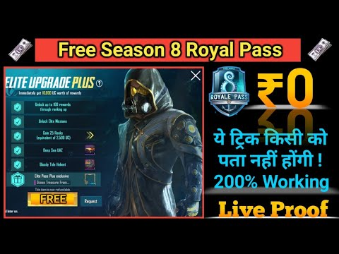 How to Get Free Season 8 Royal Pass From Friends | Use New Request