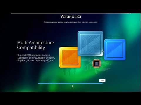 Установка Deepin OS 20 на VMware Workstation 15.5
