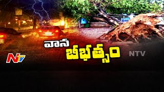 Heavy Rain Lashes Hyderabad   Respite From Heat Waves