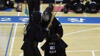 2019 대검기 전국중고교검도대회 고등부 단체전 결승 광명고 VS 대동고 동영상
