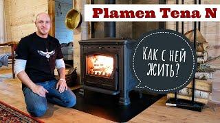 Печь для жизни Plamen Tena N. Простые решения для отопления дома