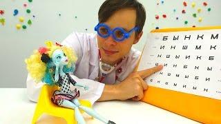 Игры с доктор Ой - Проверяем зрение кукле Монстер Хай