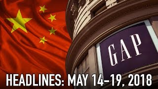 Gap Says Sorry, We Forgot Taiwan Is Part of China - Video Youtube