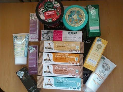 Покупки косметики Natura Siberica,Organic People,Organic Shop,Бабушка Агафья+продукт из Duty Free!
