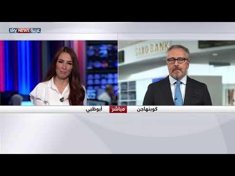 العرب اليوم - شاهد: رئيس استراتيجية السلع لدى